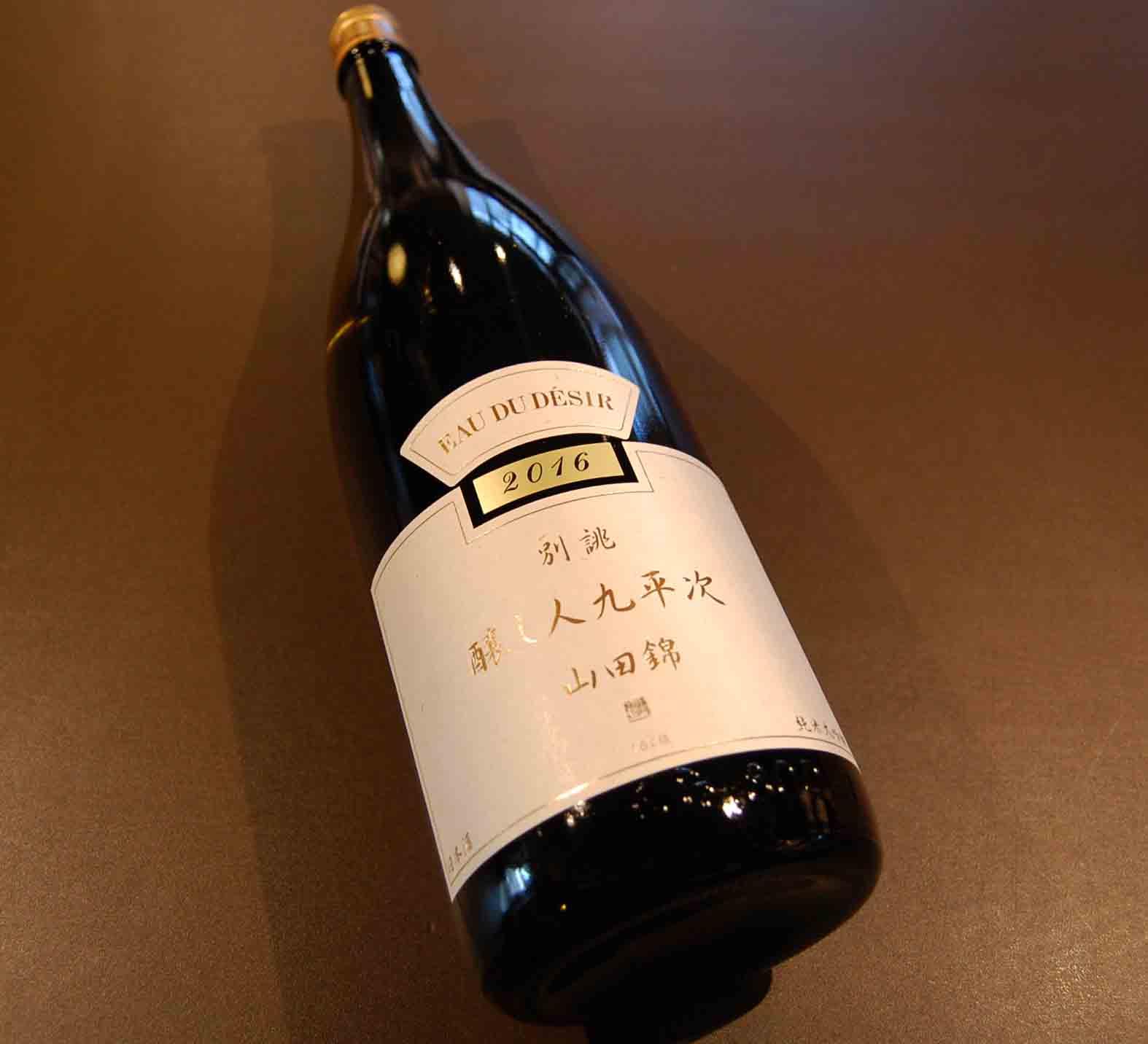 平次 ワイン 九